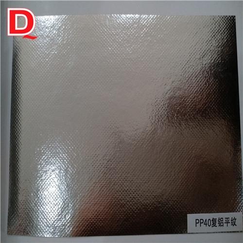 PP40复铝平纹